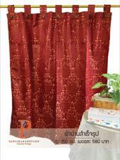 ผ้าม่านสำเร็จรูปหูกระเช้า กัน UV สี Cherry ลายทอง